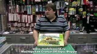 Обзор продукции отечественных производителей моделей!