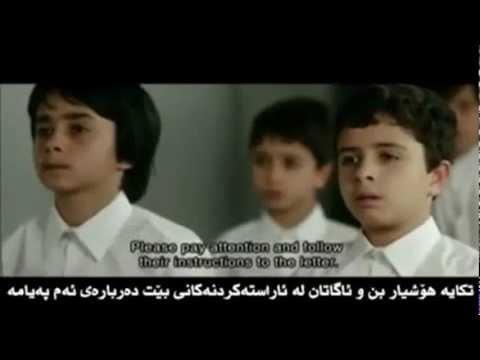 2+2=5 (!) Persian Short Film (Kurdish & English Subtitles)