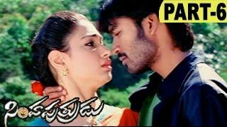 Simha Putrudu Movie Part 6 || Dhanush || Tamannaah || Prakash Raj
