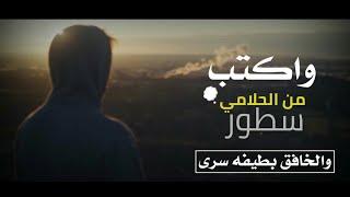 اجمل شيلة رايقه شيلة طاري الذكريات كلمات حسام الزهراني أداء سلطان راشد mp3