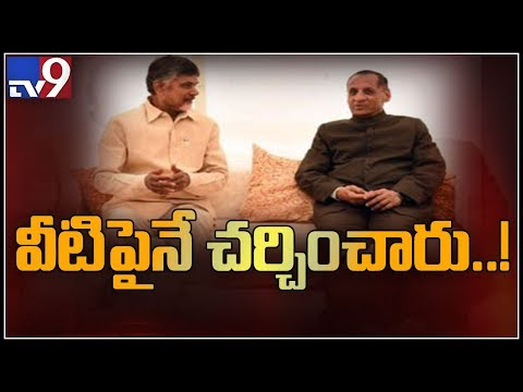 CM Chandrababu holds meet with Governor Narasimhan over present political issues in AP - TV9