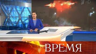 Выпуск программы Время в 2100 от 19.09.2019