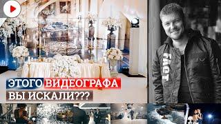 САМЫЕ КРАСИВЫЕ СВАДЬБЫ / WEDDING SHOWREEL | «Когда мой парень посмотрел - захотел жениться!»
