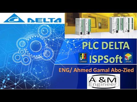 PLC DELTA ISPSoft