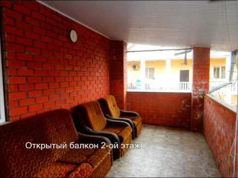 Продажа домов на побережье. Лазаревское, Сочи.