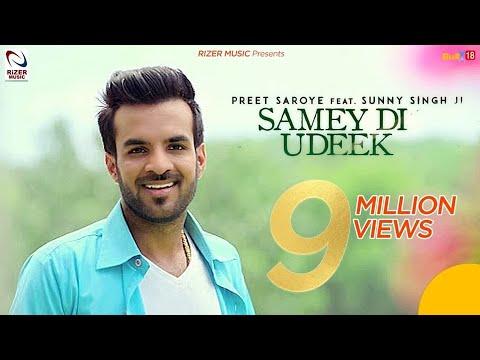 New Punjabi Songs 2018 | Samey Di Udeek | Preet Saroye | Happy Raikoti | Latest punjabi Songs 2018