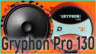 DL Audio Gryphon Pro 130, обзор, сравнение с DST CM13 1