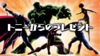 Marvel Disk Wars - The Avengers Episode 11 Preview