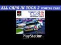 Toca 2 Touring Car All Cars