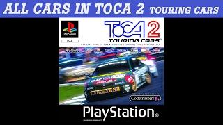Toca 2 Touring Car   All Cars