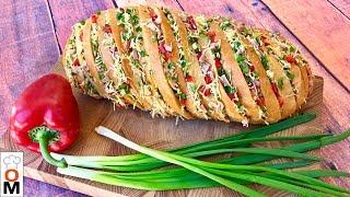 Фаршированный Батон-Закусон | Быстрый Обед На Большую Компанию
