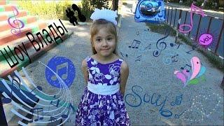 Шоу Влады #2 | Первое занятие в музыкальной школе | Учимся играть на блокфлейте