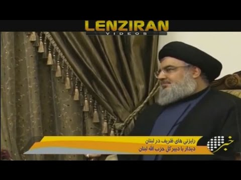 Javad Zarif visit Hssan Nasrollah and saad Hariri i Lebnon