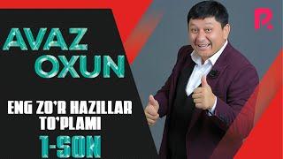 Avaz Oxun - Eng Zor Xazillar Toplami 1-son