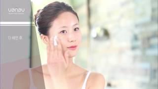 갈바닉 이온 피부관리기 UP5 - 클렌징모드