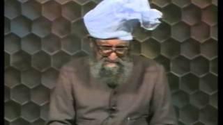 Urdu Dars Malfoozat #260, So Said Hazrat Mirza Ghulam Ahmad Qadiani(as), Islam Ahmadiyya