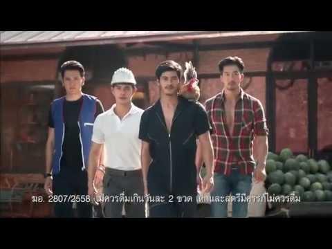 "Krating Daeng Redbull - TV Commercial ""กินมื้อเช้า"""