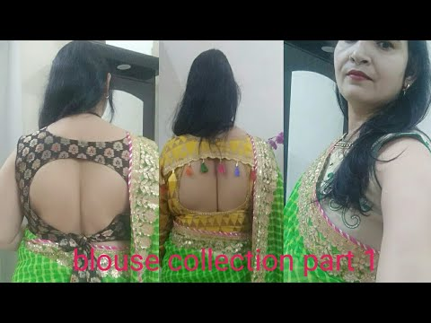 Download My Blouse Collection - Blouse Designs | Blouse collection Part - 1 || Anupam Singh chauhan