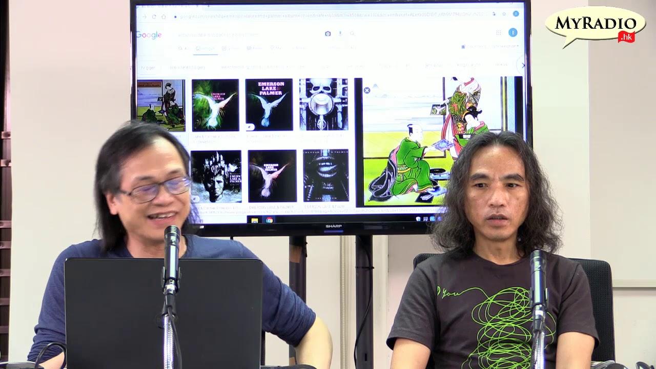 音樂博格 Music Blog 200519 ep8 p2 of 2 香港至型二人組合:達明一派 MyRadio