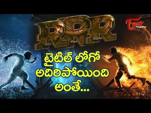 rrr-motion-poster-telugu-review-|-ntr,-ram-charan,-ajay-devgn,-alia-bhatt,-ss-rajamouli-|-teluguone