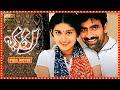 Ravi Teja And Meera Jasmine BlockBuster FULL HD Action/Comedy Movie || Theatre Movies