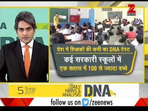 DNA : Why no one wants to become teacher in India ?