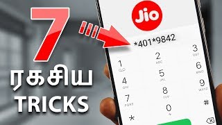 7 ரகசிய Android Tricks | 7 Android Tips and Tricks in 2018(Tamil)