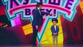 Четырехлетний мальчик стал героем шоу Галкина