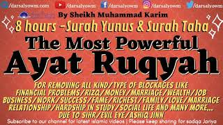 8 Hours Full #Ruqyah AlSharia For Removing all Kinds/Types of Blockages in LIFE  Rizq Money Wealth
