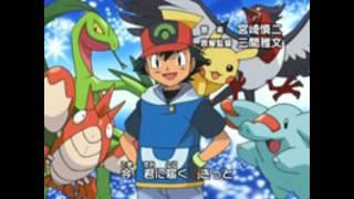神奇寶貝 超世代 OP (日)∣ ポケモンAG OP系列