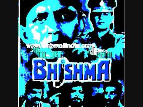 Bhishma 1996  mere seene mein