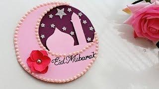 handmade-greeting-card-for-eid-eid-greeting-card-handmade-card-tutorial