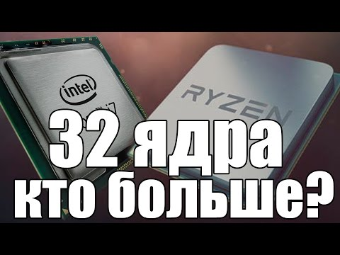 CPU Монстры от Intel и AMD, Google спамер, ИК вместо Wi-Fi.