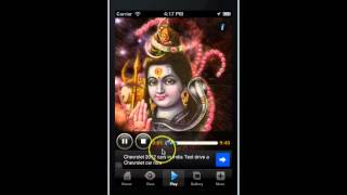 Shiv Chalisa - iPhone application