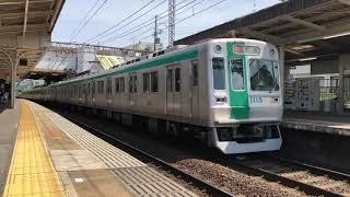 京都市営地下鉄10系発車@近鉄丹波橋駅(2018/6/17)