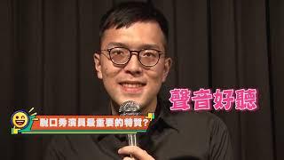 邱詳竣三立MTV實習影片