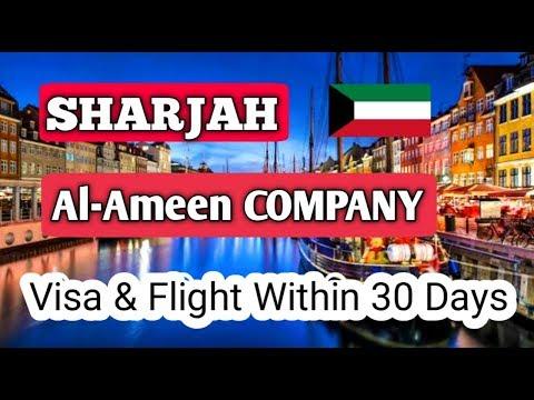 Job In Sharjah 2019 || Al - Ameen Contracting LLC Company || Urgent Requirement