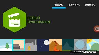 """Анимация ходьбы в приложении """"Рисуем Мультфильмы 2"""""""
