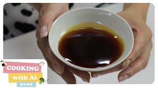 How To Make Teriyaki Sauce | 照り焼きソースの作り方 (collab With Jel)