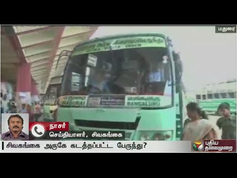 Government bus goes missing from Madurai bus depot