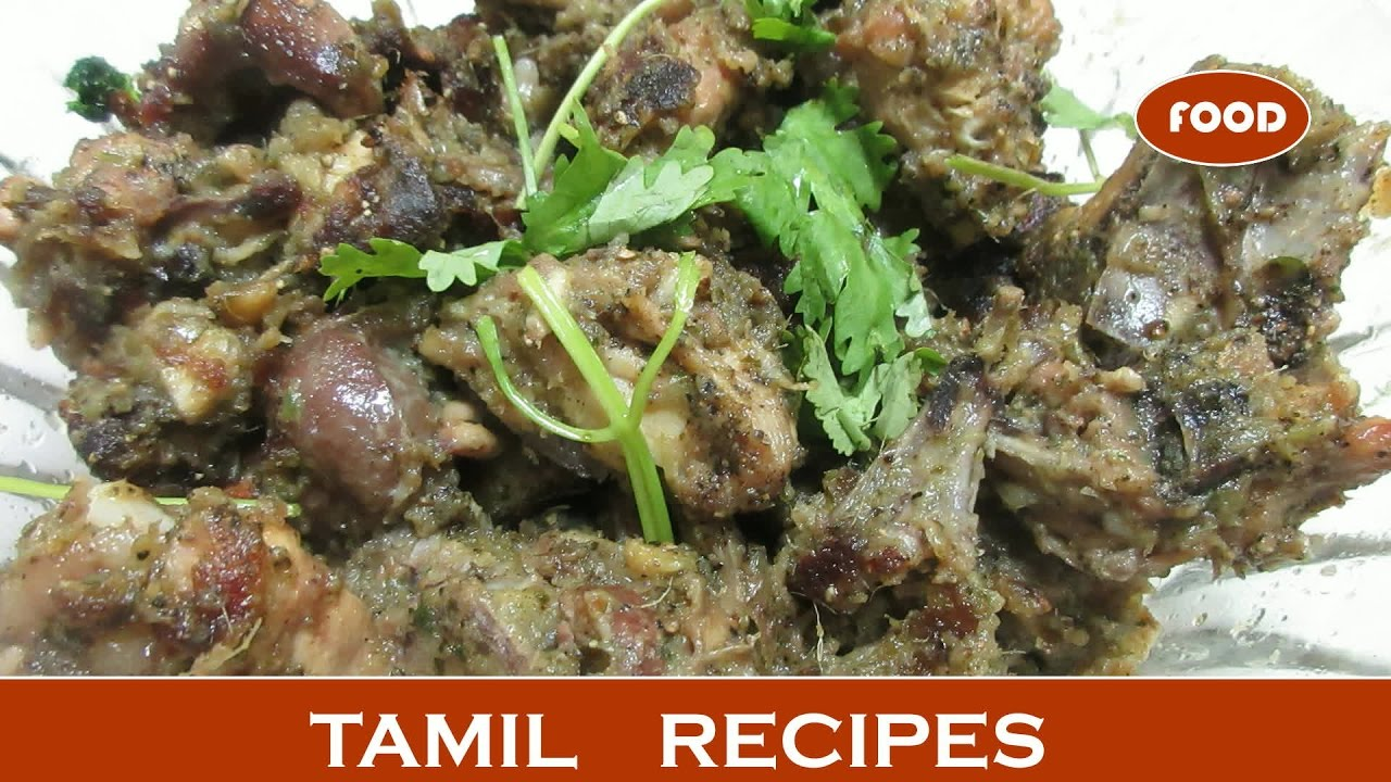 Ginger chicken recipe in tamil recipes video youtube ginger chicken recipe in tamil recipes video village food cooking forumfinder Choice Image