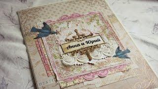 Скрапбукинг - свадебная открытка