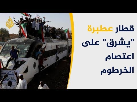 السودان.. قوى التغيير تحذر من إعادة إنتاج النظام السابق  - نشر قبل 19 ساعة