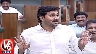 YS Jagan Mohan Reddy Vs Yanamala Rama Krishnudu | AP Assembly | V6 News