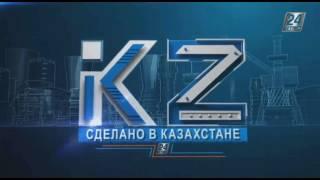 видео Трансформаторы в Алмааты