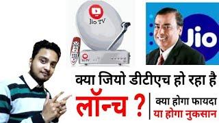 Breaking News: Is Mukesh Ambani Launching Jio DTH Service ? | Must Watch