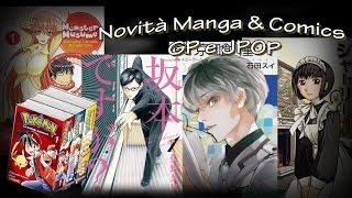 Novità manga e comics GP e JPOP (Speciale 800 iscritti)^^