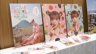 優れた広告をたたえる「香川広告賞」の表彰式が高松市で行われました。