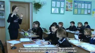 Фрагменты урока математики, 5 Б класс, учитель Караченкова Р Р