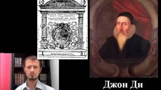 Бецалэль Ариэли. Эзотерическая традиция. Урок 11